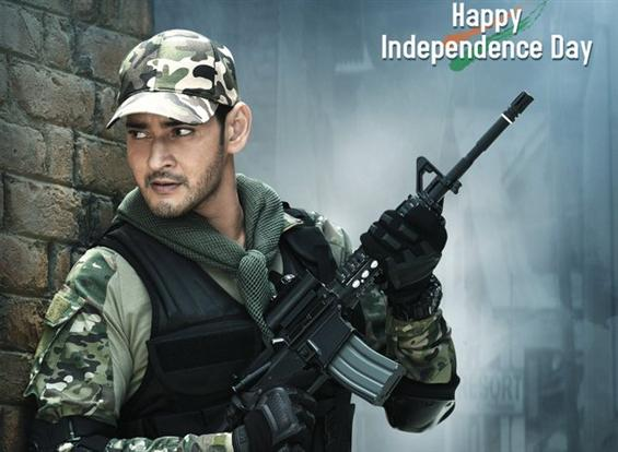Sarileru Neekevvaru Title Song pays tribute to the Indian Army