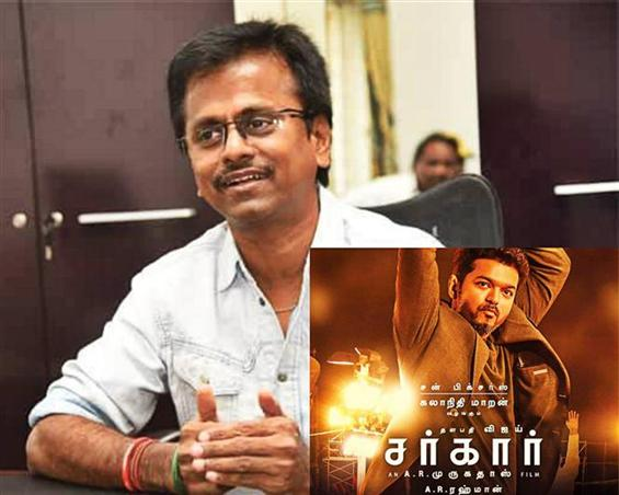 Sarkar director A.R. Murugadoss granted anticipato...