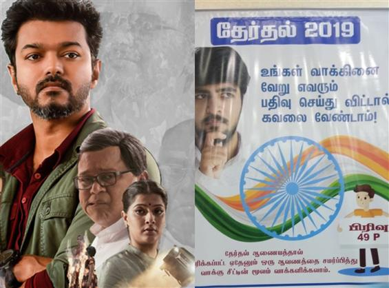 Sarkar director 'glad' about 49P Awareness by Election Commission!