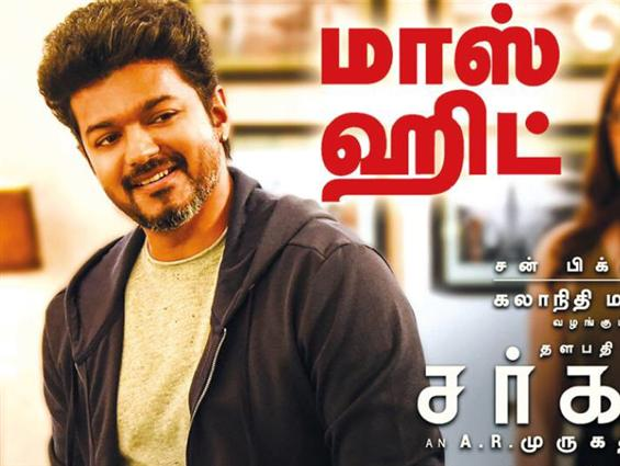 Sarkar sets new all-time record in Malaysia beatin...