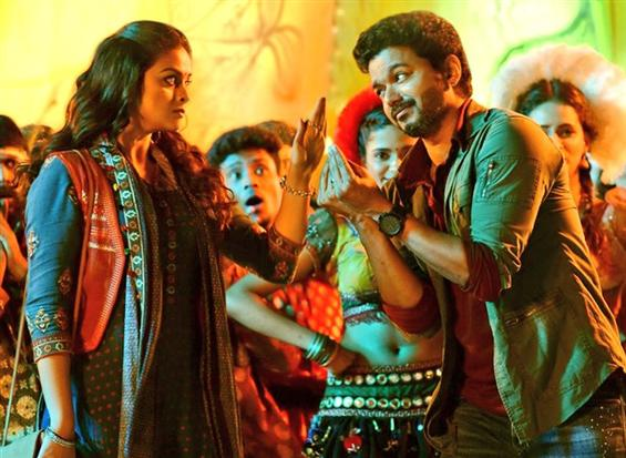 Sarkar Simtaangaran Song Video ft. Vijay