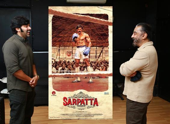 Sarpatta Parambarai: Kamal Haasan watches special show of Arya's film!