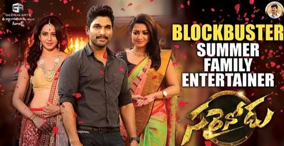 Sarrainodu Box Office Report - Opening Weekend