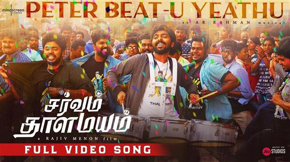 News Image - Sarvam Thaala Mayam: G.V. Prakash as a Vijay fan in Peter Beatu Yethu Video Song image