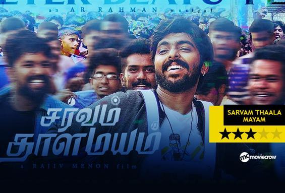 Sarvam Thaala Mayam Review: A neat, soulful film f...