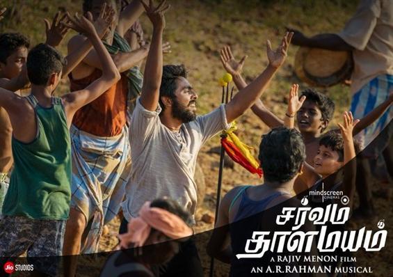 Sarvam Thaala Mayam Video Songs