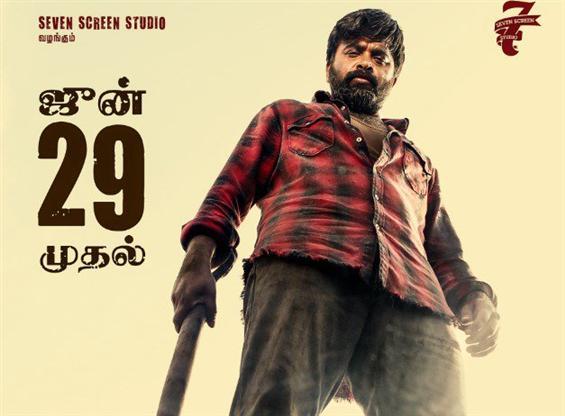 Sasikumar's Asuravadham release date announced