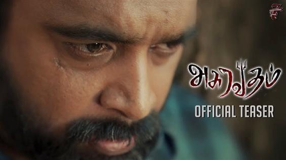 Sasikumar's Asuravadham Trailer