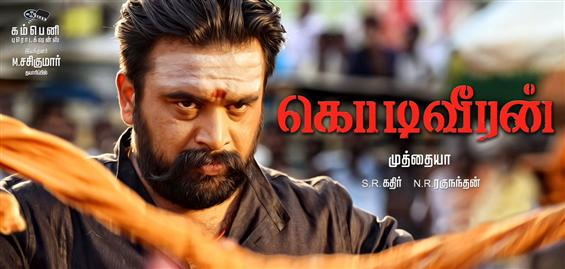 Sasikumar's Kodi Veeran First Look