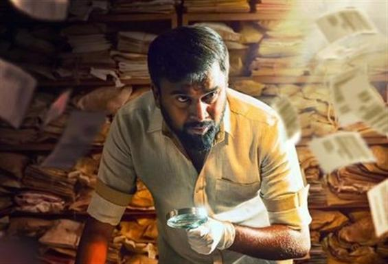 Sasikumar's next titled Paramaguru! First Look Out...