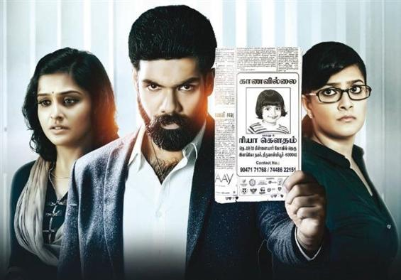 Sathya Audio Songs