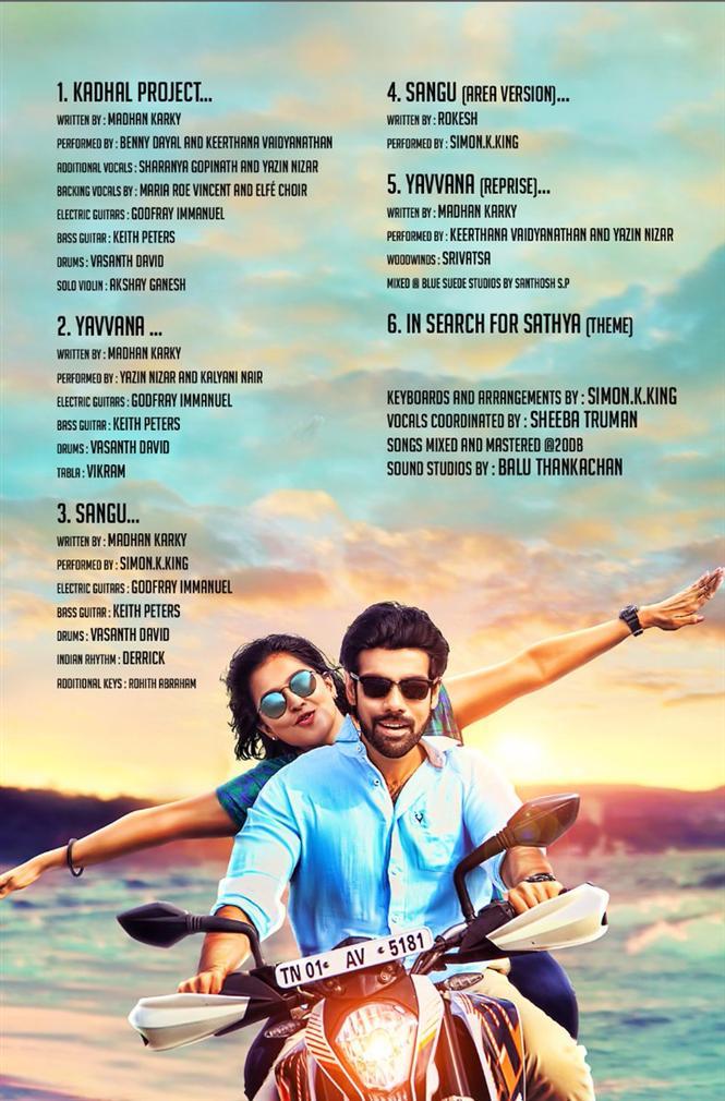 Sathya Tracklist