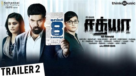 Sathya Trailer 2 unveiled by Suriya