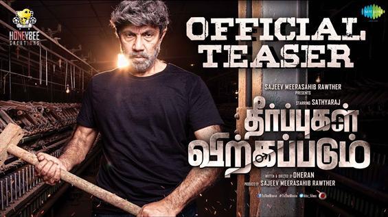 Sathyaraj's Theerpugal Virkapadum Teaser