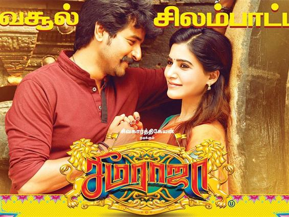 Seema Raja Opening Weekend Box Office Collection Report