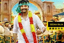 Seema Raja Review: A masala movie that forgets its primary goal - entertainment!!! Image
