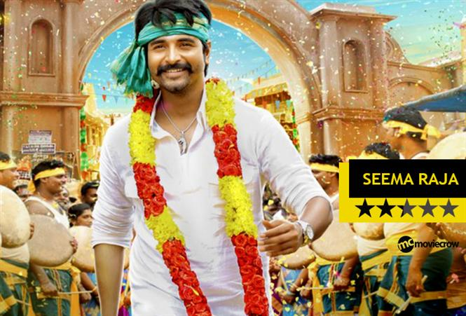 Seema Raja Review: A masala movie that forgets its primary goal - entertainment!!!