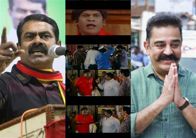 Seeman attributes Kamal Haasan's Election performance to 'fair-skin', Vadivelu comedy style