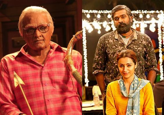 Seethakaathi or 96: Which Vijay Sethupathi film is releasing on Oct 5?