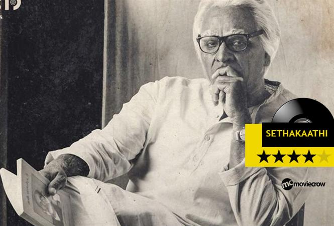 Seethakaathi Songs - Music Review