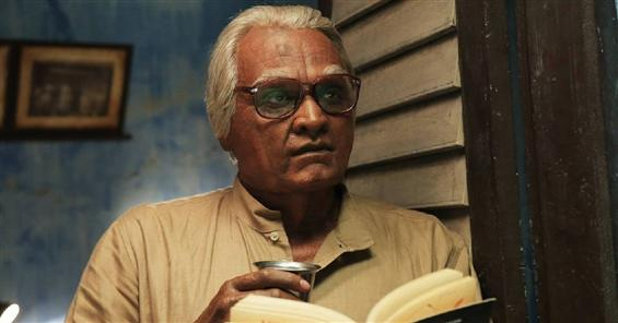 Seethakaathi Trimmed Version From Today!