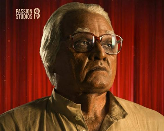 Seethakathi First Single: Ayya Song