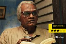 Seethakathi Review - An outlandish drama about the immortality of art! Image