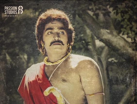 News Image - Seethakathi: Vijay Sethupathi looks younger in second look poster! image