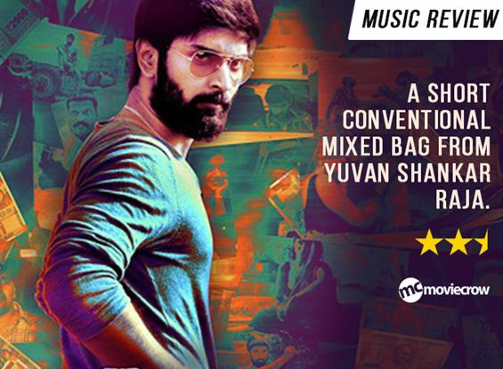 Sema Bodha Aagathey Songs - Music Review