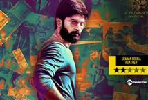 Semma Botha Aagatha Review -  Some laughs but this thriller comedy never gets high enough!!! Image
