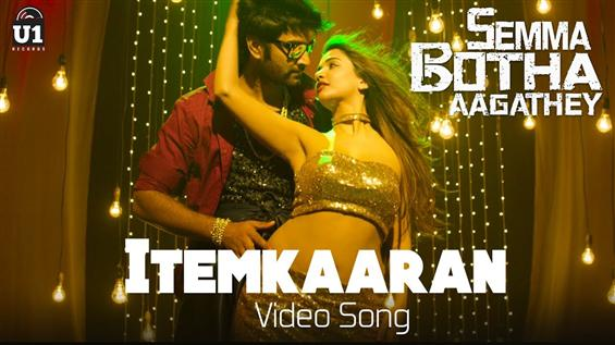 Semma Botha Aagathey Video Songs