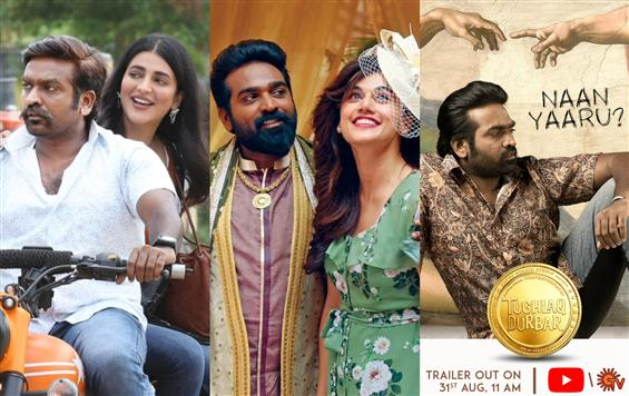 September, 2021: 4 Movie Releases for Vijay Sethupathi!