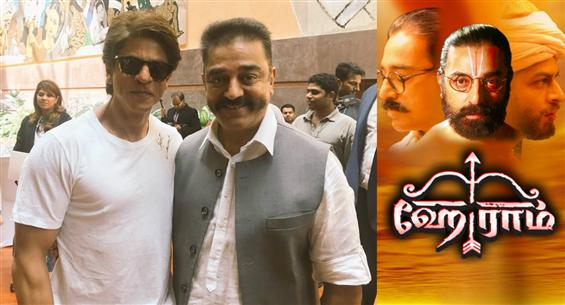 Shah Rukh Khan acquires the Hindi remake rights of Kamal Haasan's Hey Ram