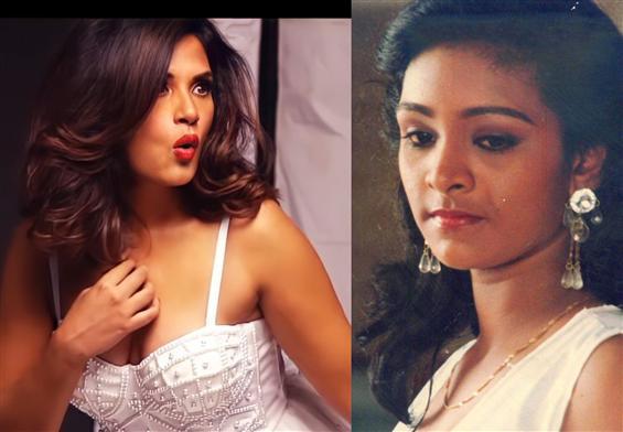 Shakeela Trailer: Richa Chaddha recreates the life...
