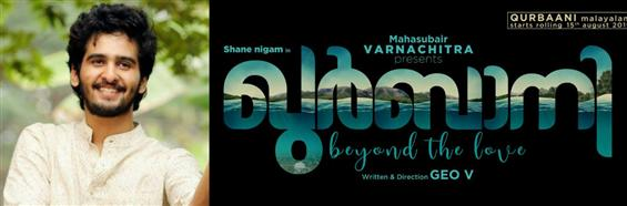 Shane Nigam's next film gets a title