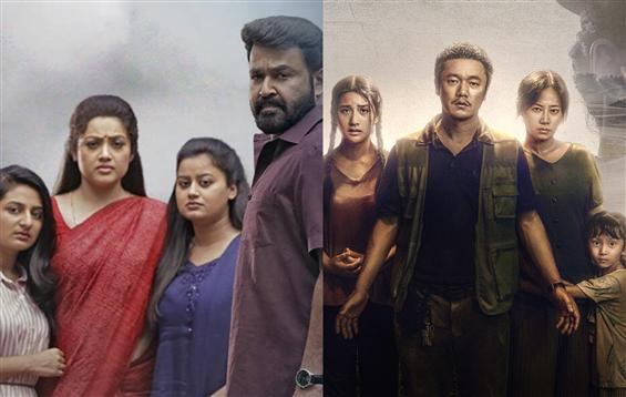 Sheep Without A Shepherd: Chinese Drishyam to get a sequel!