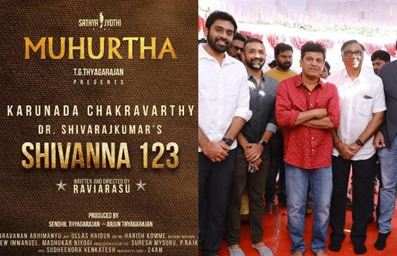 Shivanna 123: Sathya Jyothi films to produce a fil...