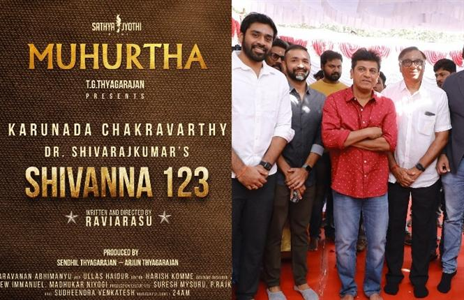 Shivanna 123: Sathya Jyothi films to produce a film in Kannada after 34 years!
