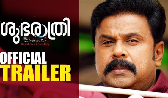 Shubarathri Official Trailer ft Dileep, Anu Sithar...