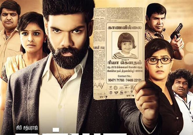 Sibiraj starrer Sathya gets censored, VIP 2 to effect release