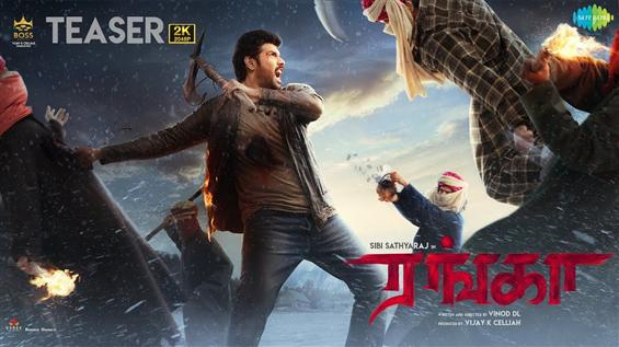 Sibiraj's Ranga teaser steals the show with BGM and action blocks