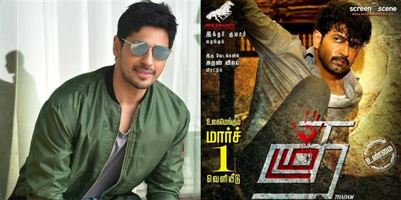 Sidharth Malhotra to step into Arun Vijay's shoes for Thadam remake