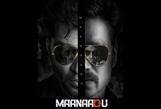 Silambarasan TR shares Maanaadu dubbing BTS
