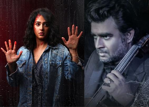 Silence starring Anushka Shetty, Madhavan gets OTT...