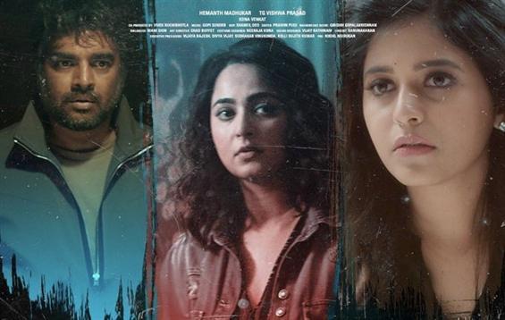 Silence/Nishabdham Review - The amateurishness is ...