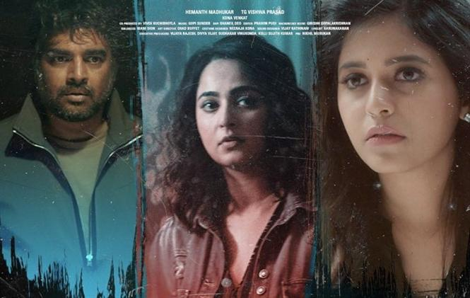 Silence/Nishabdham Review - The amateurishness is deafening!