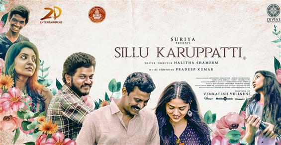 Sillu Karupatti Review - A poetic take on love that soothes you!