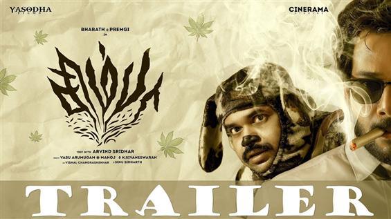 Simba Trailer starring Bharath
