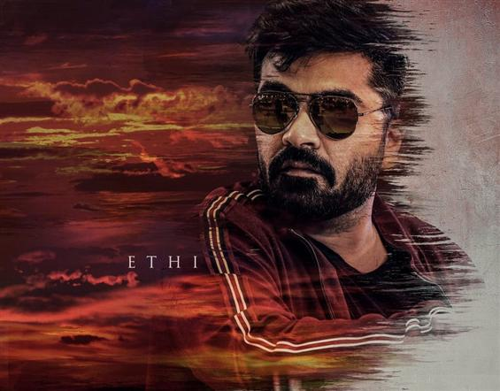 Simbu's Look From Chekka Chivantha Vaanam