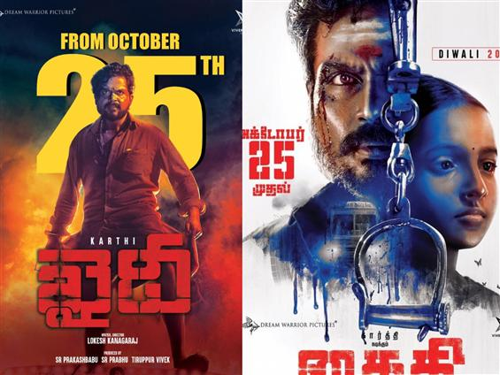Simultaneous Release for Karthi's Kaithi on Oct 25...